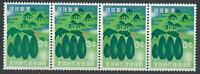 Ryukyu Islands 1959 Sc# 56 Trees Mountains Green movement strip4 MNH US administ