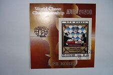 Briefmarken Korea Block Motiv Schachweltmeisterschaft 1978 Karpov - Kortschnoi
