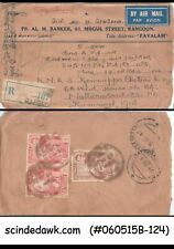 BURMA - 1949 REGISTERED AIR MAIL ENVELOPE TO SOUTH INDIA WITH STAMPS