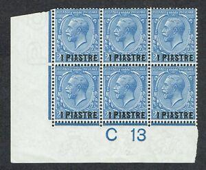 1913 British Levant SG36 1 pi on 2 1/2d Blue Corner Control Block of 6 C13 u/m/m