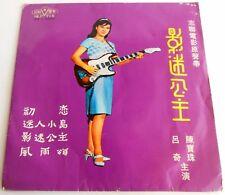 """Hong Kong Chen Baozho -- Fans Princess Chinese EP 7"""" Record Star Chi Leun Film"""