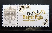 HUNGARY 2017. Very own stamp: Magyar Posta is 150 years old - MNH with gold foil
