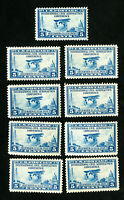 US Stamps # 650 VF-XF OG NH Choice Lot of 8