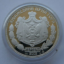 MONTENEGRO 5 PERPERA 2002 FIRST ANN OF THE CBCG