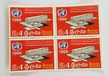 Sri Lanka Ceylon 1966 World Health Organization SG 513 Block of 4
