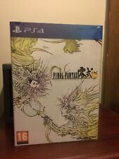 final fantasy type-0 hd Collector Edition ps4