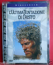 rare dvd jewel box l'ultima tentazione di cristo the last temptation of christ v