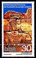 1588 postfrisch DDR Briefmarke Stamp East Germany GDR Year Jahrgang 1970