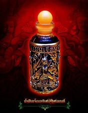 Thai amulet 7 Naree (7 lady) hypnotizing oil mesmerizing love attraction charms