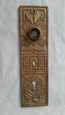 Antique Brass Exterior Door Back Plate-Salvage-Crafts
