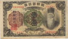 1932 1 One Yen Korea Bank Of Chosen Currency Banknote Note Money Bill Cash Asia