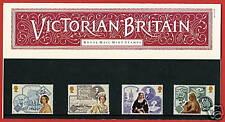 1987 Queen Victoria Presentation Pack