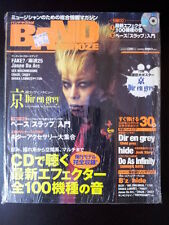 Band Yaroze Yarouze 9.2002 Japanese Music Magazine Gothic Lolita Visual Kei Rock
