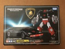 Transformers Masterpiece MP-12G G2 Sideswipe Commemorative Medal COIN