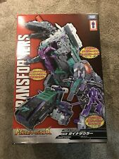 Takara Transformers Legends Trypticon LG43