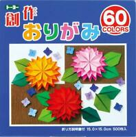 TOYO Origami bulk pack, 500 sheets in 60 colors, 15cm x 15cm Free shipping