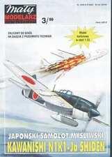 Maly Modelarz 3/99 japanisches Jagdflugzeug Kawanishi N1K1-Ja Shiden    1:33