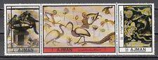 Ajman, Mi cat. 2010-2012 A. Animal Mosaics issue.