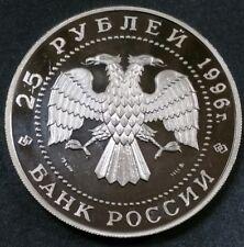 1996 25 Roubles Russia 5 oz Silver Nutcracker Russian Ballet Proof Double Eagle