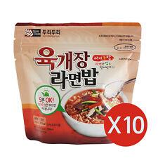 Korean Food Yukgejang Noodle & Rice Ramenbap MRE Just Pour Hot Water * 10EA