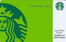 SAUDI ARABIA Starbucks card Unused