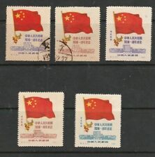 CHINA 1950 SELECTED RED FLAG STAMPS FROM THE PEOPLE'S REPUBLIC (5)