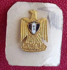 UAR RAU Syria Egypt military badge, shoulder pin 1958-1961  - RARE!