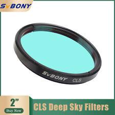 "Svbony 2"" Cls Telescope Eyepiece Filter for Deep Sky Light Pollution Astronomy"