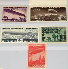Russia Unione Sovietica 1931 397-01 a ex c20-25 Airships dirigibili Over Moscow MNH LH