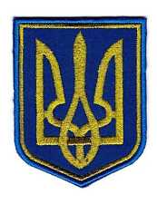 Ukrainian Army Patch Tryzub Trident Coat of Arms National Flag Hook & Loop