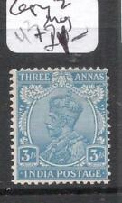 India SG 200 Copy Two MOG (7dkn)