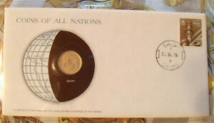Coins of All Nations Egypt 10 Milliemes 1973 UNC