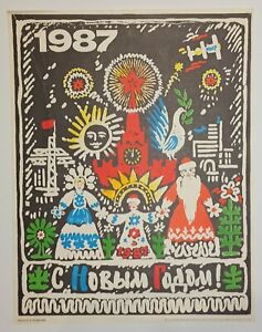 ORIGINAL VINTAGE SOVIET POSTER PROPAGANDA Happy New Year 1987! EXTRA RARE