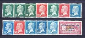 FRANCE STAMP ANNEE COMPLETE 1923 YVERT 170 / 182 , 13 TIMBRES NEUFS xx LUXE