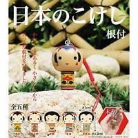 flowers if bamboo mascot Gashapon 5 set mascot toys TTA Cinnamoroll lead