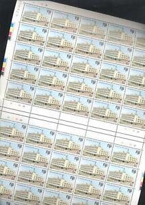 (860493) Buildings, Fiji - issued 1983 -