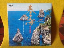 LP FAMOUS JAPANESE KOTO MUSIC - HARU NO UMI- JAPANESE PRESS - RCA JRS 1