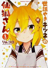 sewayaki kitsune no senko-san Vol. 1 Japanese Original Manga F/S Comics Book