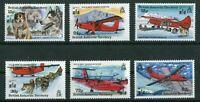 BAT British Antarctic Territtory 225 - 230 Motiv Flugzeuge postfrisch MNH 1994