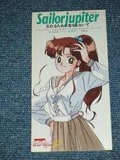 "anime SAILOR MOON R SAILJUPITOR Japan 1994 NM Tall 3"" CD Single WASURERUTAMENI"