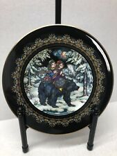Magical Fairy Tales From Old Russia ~ 1986 Tsar Bear ~ Collector Plate