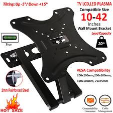 More details for tv wall bracket tilt swivel for 10 15 20 23 25 30 32 38 40 42 plasma lcd led 3d