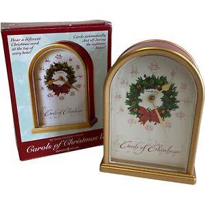 Howard Miller Carols of Christmas II Clock Musical Hourly Chime Mantle Shelf Box