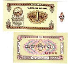 MONGOLIE MONGOLIA Billet 1 TUGRIK 1983 P42 UNC NEUF