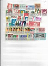 1959 MNH DDR year collection , postfris**