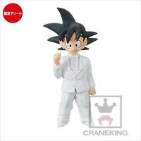 Dragon Ball KAI World Collectable Figure Ⅲ Legend of Saiyan Toteppo USED