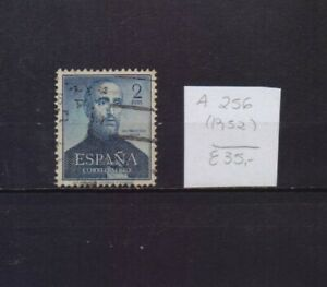 ! Spain 1952. Air Mail  Stamp. YT#A256. €35.00!