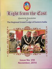 M83. Regional Grand Lodge of Eastern India - 'Light from the East', 2014