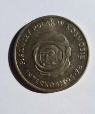 1978 Poland 20 Zlotych COIN FIRST POLISH MAN IN THE SPACE