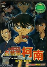 Detective Conan DVD Complete Story 6 IN 1 ( Chapter 511 516 ) Eng Sub 0 Region